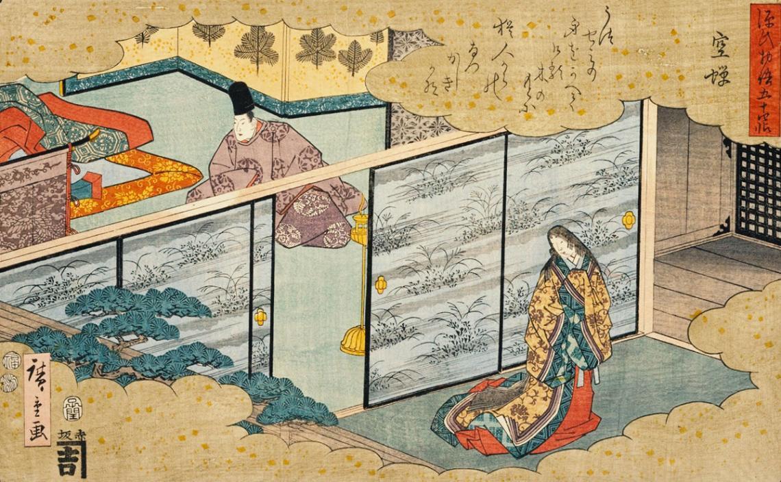 Sexs japanski zreli video.com