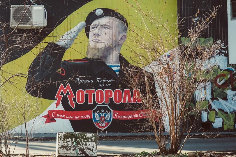 Pokojni  Arsenije pozdravlja Putina: Još jedan ruski mural s Novog Beograda, sponzor Motorola
