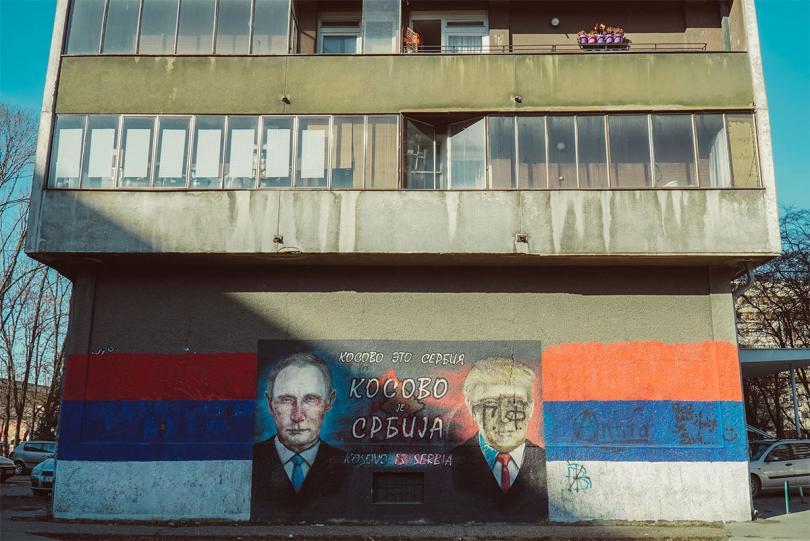 Tko sme da precrta Putina: Patriotski mural in the heart of New Belgrade